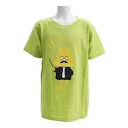 ジュニア 半袖Tシャツ UTS001 L.GRN オンライン価格