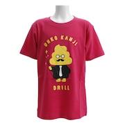 【多少の傷汚れありの為大奉仕】ジュニア 半袖Tシャツ UTS001 PNK オンライン価格