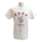 Tシャツ メンズ Kinetics 24/7 半袖 knss18-t12-WHT オンライン価格