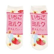 ソックス いちごミルクキャンディ 9663 オンライン価格