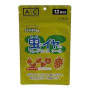 虫よけシール 913PA8CM6684フルーツ オンライン価格