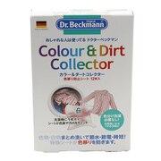 カラー&ダートコレクター 色移り防止シート 12枚入り DP010002