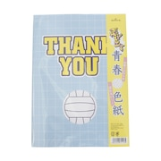 色紙 青春バレー ATO701185
