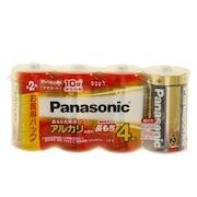 アルカリ乾電池 単2形 4本パック