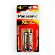 アルカリ乾電池 単4形 2本パック