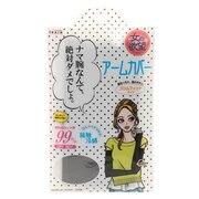 女の欲望 COOL&UV アームカバー BK 20 521820