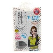 女の欲望 COOL&UV アームカバー BKXGY 20 521837