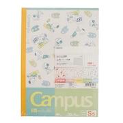 キャンパスノート 5mm方眼罫 S5 5冊パック S2635380