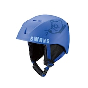 スキー スノーボード ヘルメット ジュニア ボーイズ スキーヘルメット 20-21 H-56 BL