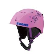 スキー スノーボード ヘルメット ジュニア ガールズ スキーヘルメット 20-21 H-56 PIN