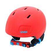 スキー スノーボード ヘルメット ジュニア キッズ スキーヘルメット heyya pro RD 5662531003