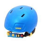 スキー スノーボード ヘルメット ジュニア キッズ スキーヘルメット heyya pro BL 5662532003
