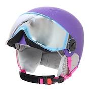 スキー スノーボード ヘルメット ジュニア キッズ ZUPO VISOR スキーヘルメット A9229 61