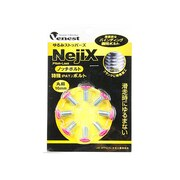 ゆるみストッパーズ NEJIX 丸皿 16mm スノーボード チューンナップ メンテナン USB09-28 PNK ピンク
