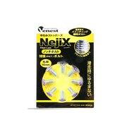ゆるみストッパーズ NEJIX 丸皿 16mm スノーボード チューンナップ メンテナン USB09-28 PPL パープル