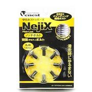 ゆるみストッパーズ NEJIX 丸皿 14mm スノーボード チューンナップ メンテナン USB09-34 BLK ブラック