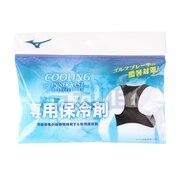 クーリングインナーベスト専用保冷剤 1個 52JY100600
