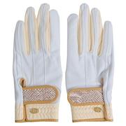 Elegant Golf Glove LG014