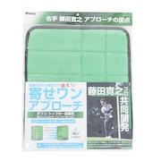 ゴルフ アプローチ 練習用マット 藤田タッチマット GV0287