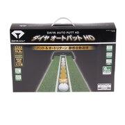 ゴルフ 練習器 オートパットHD TR-478 自動返球