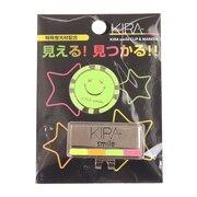 KIRA Smileクリップ&マーカー KICM-06 ライム