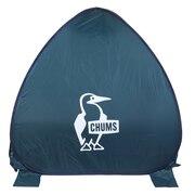 ポップアップテント サンシェード 3人用 CH62-1632-T018