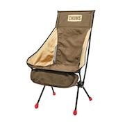 椅子 アルミ コンパクトチェア ブービーフットハイ CH62-1599-M079