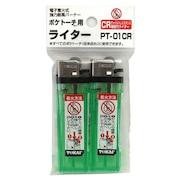ソト SOTO ポケトーチ用ライター PT-01CR キャンプ用品