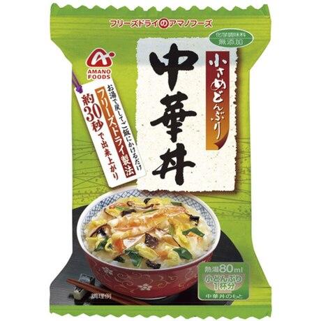 レトルト アマノフーズ AMANO FOODS 中華丼 DF-1820 食品