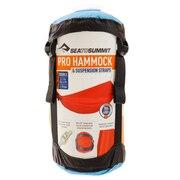 ハンモックセットプロB ST82021002