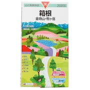 2020年度版 30 山と高原地図 山と高原地図 箱根 金時山 駒ヶ岳