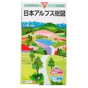 2020年度版 34 山と高原地図 日本アルプス総図