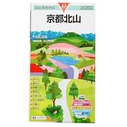2020年度版 47 山と高原地図 京都北山