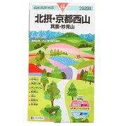 2020年度版 48 山と高原地図 北摂 京都西山 箕面 妙見山