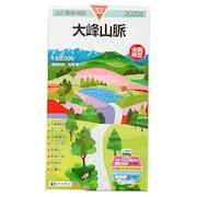 2020年度版 52 山と高原地図 大峰山脈