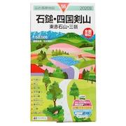 2020年度版 56 山と高原地図 石鎚 四国剣山 東赤石山 三嶺