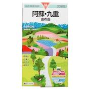 2020年度版 58 山と高原地図 阿蘇 九重 由布岳