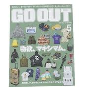 GOOUT 物欲、マキシム 2020年度5月号 Vol.127