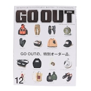 GO OUT 2020.01 Vol.134