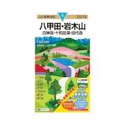 2021年度版 04 山と高原地図 八甲田・岩木山 白神岳・十和田湖・田代岳