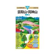 2021年度版 26 山と高原地図 雲取山・両神山