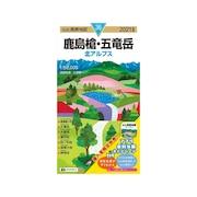 2021年度版 36 山と高原地図 鹿島槍・五竜岳