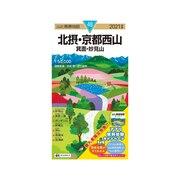 2021年度版 48 山と高原地図 北摂・京都西山 箕面・妙見山