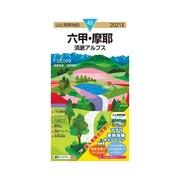2021年度版 49 山と高原地図 六甲・摩耶 須磨アルプス