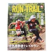 RUN + TRAIL Vol.49