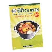 ダッチオーブン おすすめレシピベスト10 609033 レシピ本