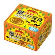 獣よけ 線香20巻 01110