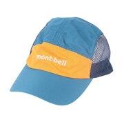 帽子 キャップ トレッキング 登山 O.D.メッシュキャップ 1118516 DM/DO