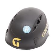グリベル サラマンダーヘルメット 2.0 GV-HESAL2-BK