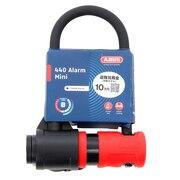 440A USH ALARM 150 HB160 USH 85-3601043102 鍵